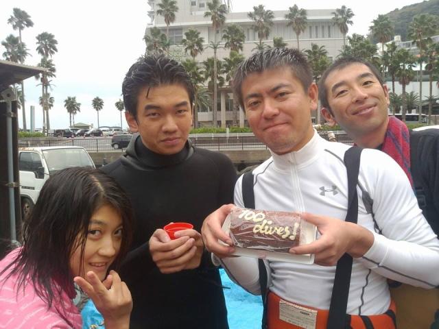 熱海ダイビングツアー 2013/11/10(日)