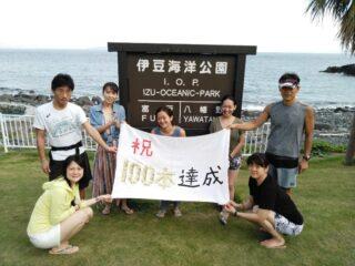 伊豆海洋公園ダイビングツアー2020/9/19(土)