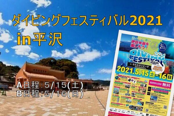 12/3(金) テレビドラマ撮影 「相棒season9」